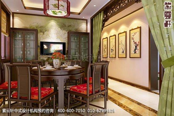 住宅餐厅中式装修效果图_简约平层住宅中式设计案例