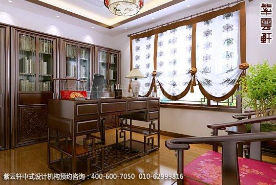 住宅书房中式装修效果图_简约平层住宅中式设计案例