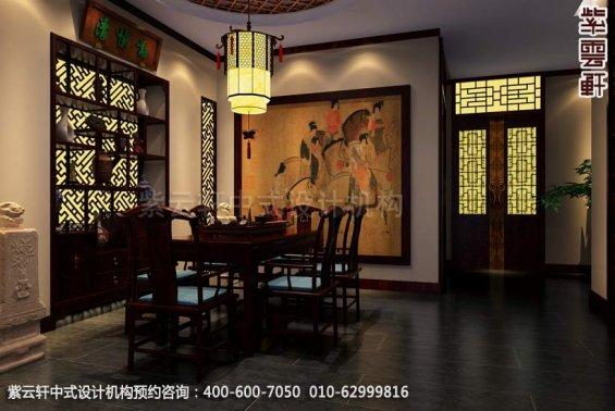 会所品茶区中式装修效果图_洛阳简约会所中式设计案例