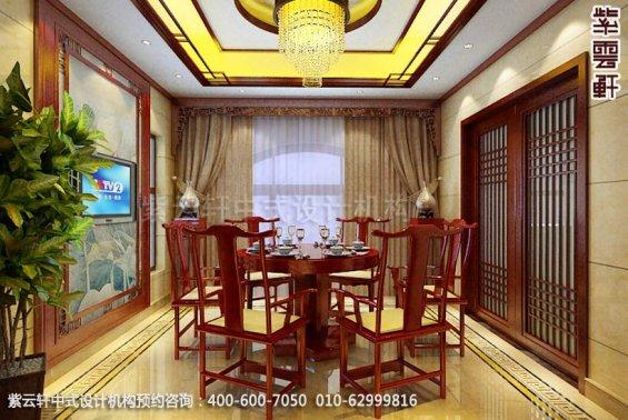 别墅餐厅中式装修效果图_别墅现代中式设计案例