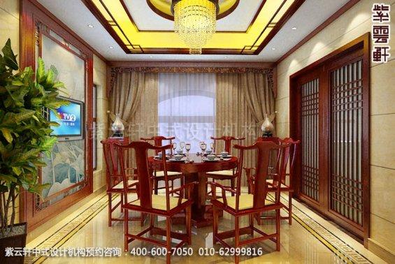 别墅餐厅中式装修效果图_淮安现代别墅中式设计案例