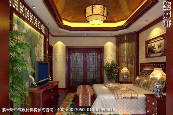 别墅主卧中式装修效果图_淮安现代别墅中式设计案例
