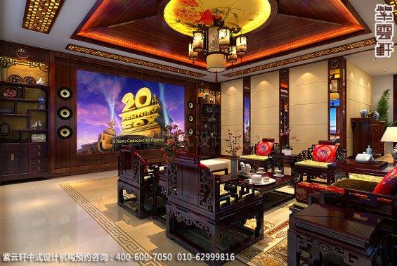 长沙豪宅别墅古典中式装修,影音室装修设计效果图