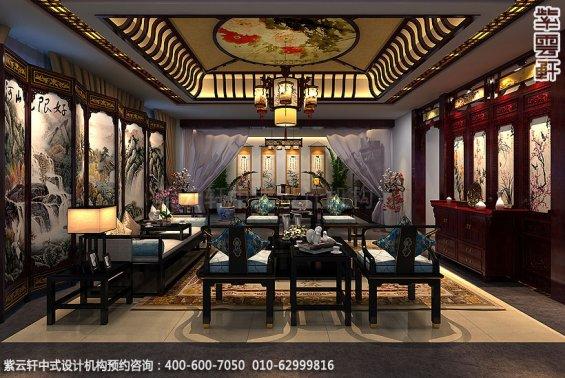 辽宁营口古典中式装修私人会所效果图,会客室中式装修效果图