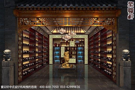 辽宁营口古典中式装修私人会所效果图,酒窖选酒区中式装修效果图
