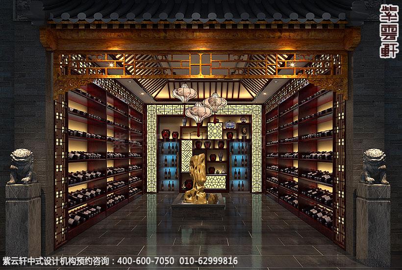 辽宁营口古典中式装修私人会所效果图,酒窖选酒区中式