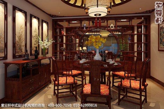 精品住宅-北京方庄复式楼-餐厅中式装修效果图