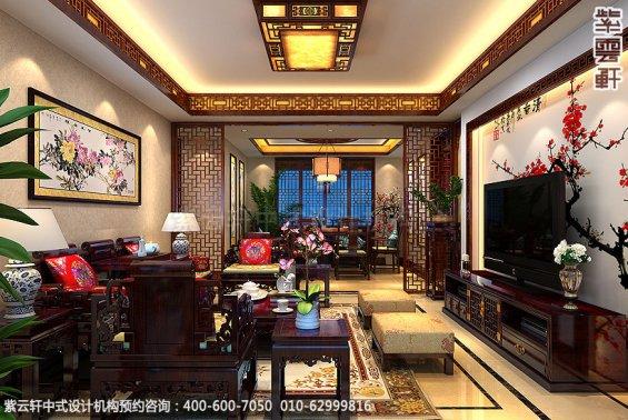 精品住宅-北京西山大宅设计-客厅中式装修效果图