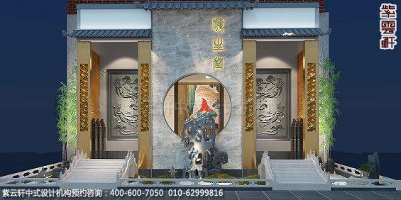 会所装修-上海中医养生会馆儒雅空间-门头中式装修效果图