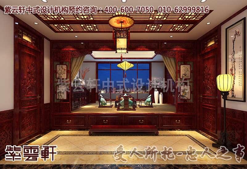 青岛别墅中式装修,古典老人暖阁装修