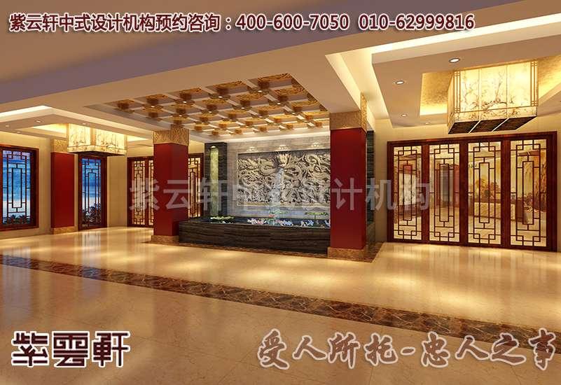 餐饮酒店中式装修--天津丁氏私房菜餐饮会馆