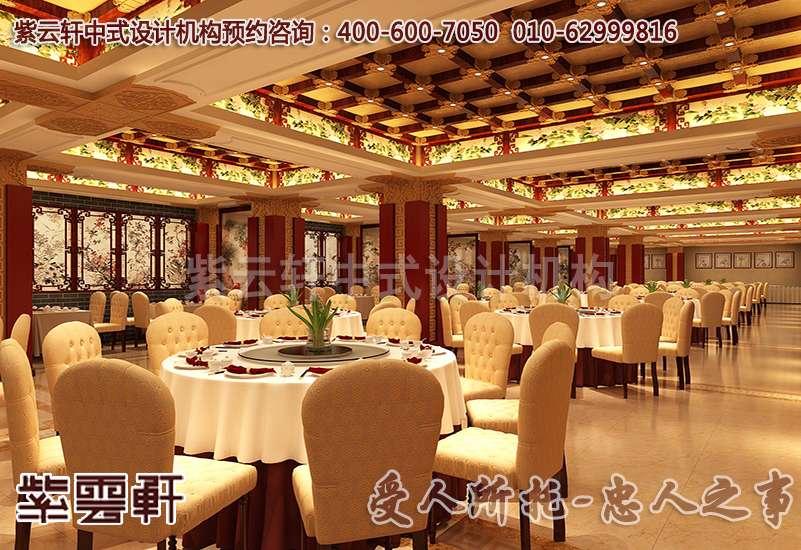 天津私房菜餐饮会馆,大餐厅中式装修效果图
