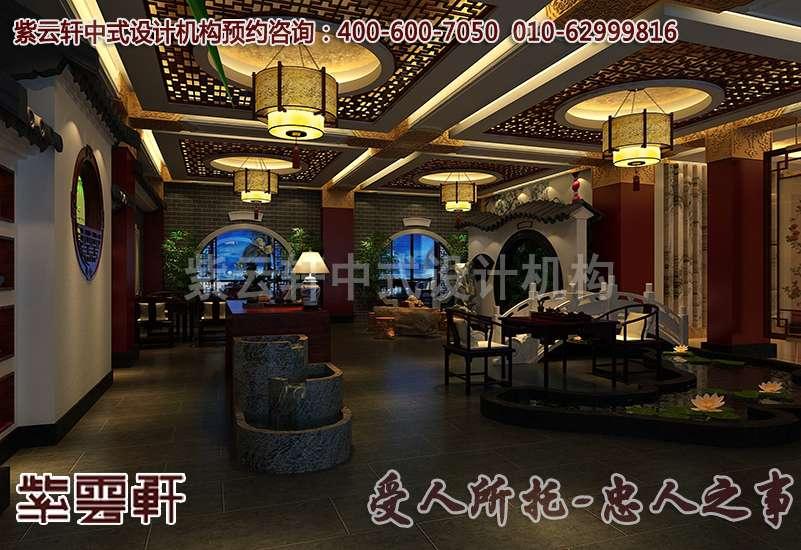 天津私房餐厅中式装修,餐厅VIP水吧休息区中式设计效果图