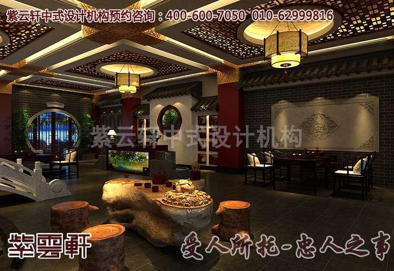 天津丁氏私房餐饮会馆装修图,水吧休息区现代中式装修效果图