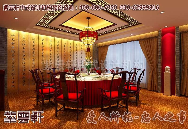 天津私房菜餐厅酒楼,现代中式餐厅包间装修设计效果