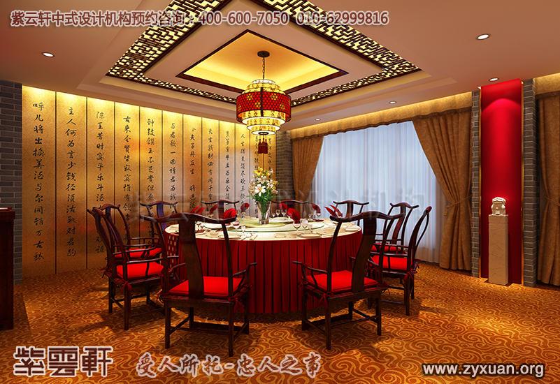 天津私房菜餐厅酒楼,现代中式餐厅包间装修设计效果图