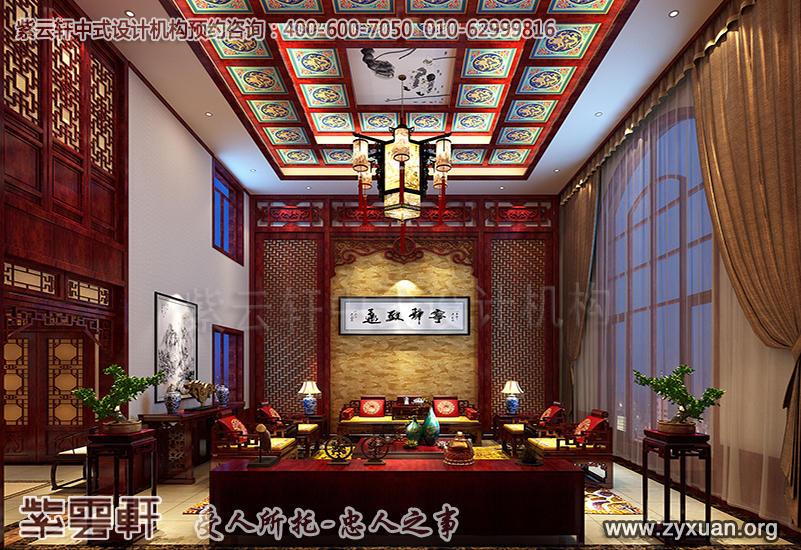 别墅客厅中式装修效果图--青岛豪宅古典中式风格装修效果图