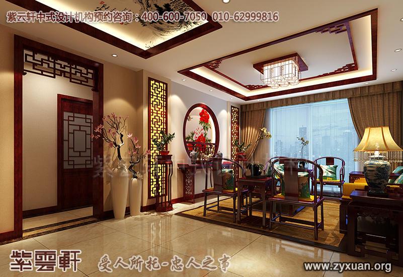 平层住宅古典中式设计案例,住宅客厅中式装修效果图