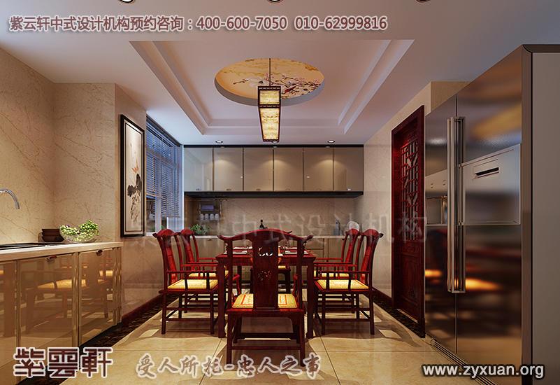 平层住宅古典中式设计案例,住宅餐厅中式装修效果图