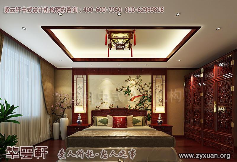 平层住宅古典中式设计案例,住宅主卧中式装修效果图