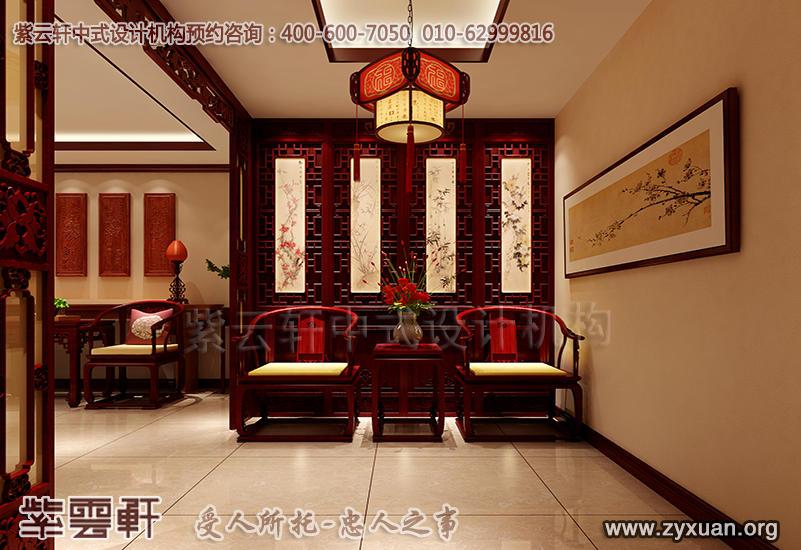 平层住宅古典中式设计案例,地下室玄关中式装修效果图