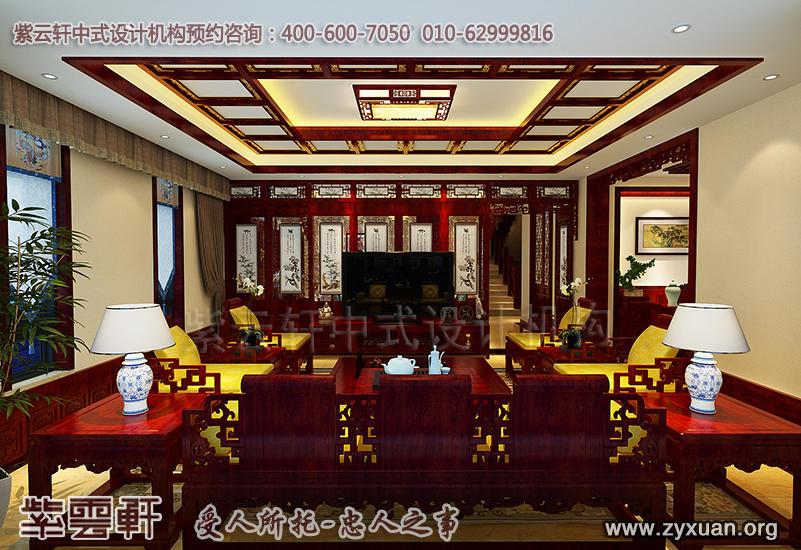 蓟县恒大别墅现代中式设计案例,别墅客厅中式装修效果图