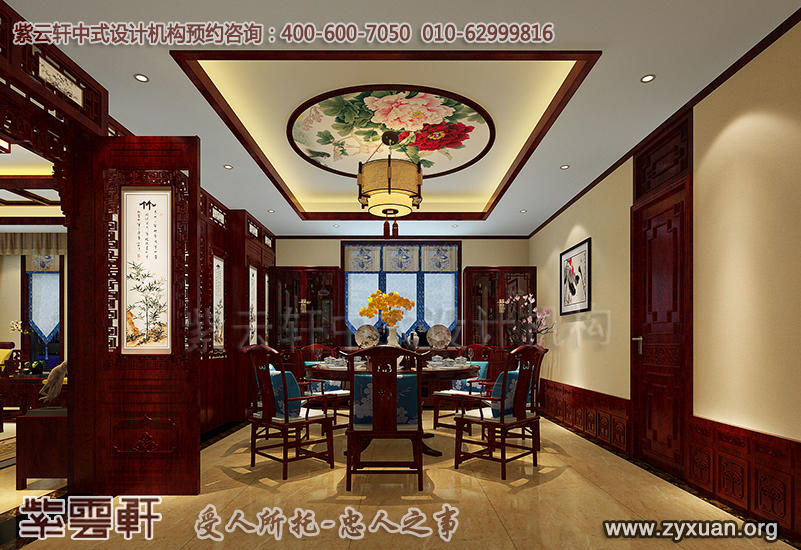 天津蓟县别墅现代中式设计案例,别墅餐厅中式装修效果图