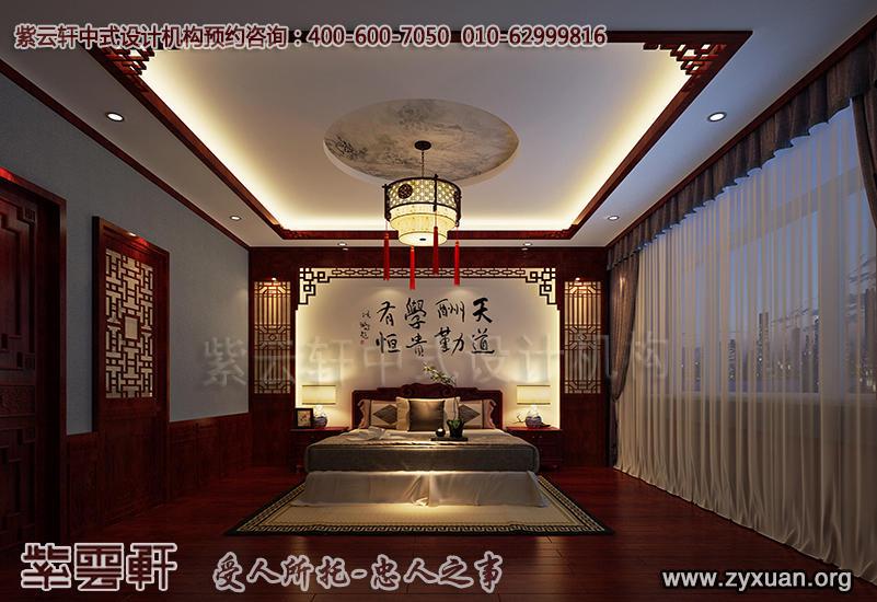 天津别墅现代中式设计案例,别墅次卧中式装修效果图