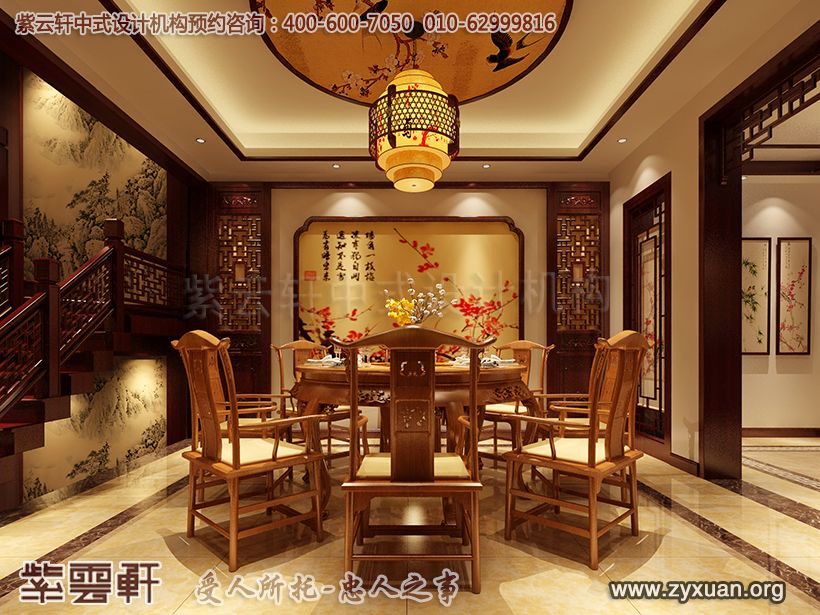 日照复式楼简约中式设计案例,餐厅中式装修效果图