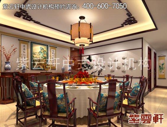 保定新中式风格设计复式住宅,餐厅中式装修效果图