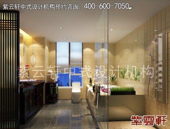 保定新中式风格设计复式住宅,卫生间中式装修效果图