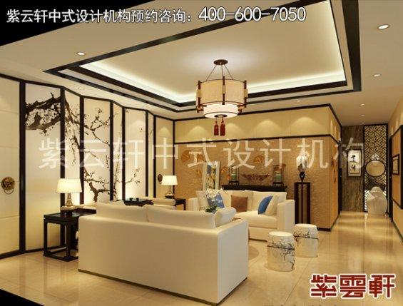 保定新中式风格设计复式住宅,会休闲区中式装修效果图