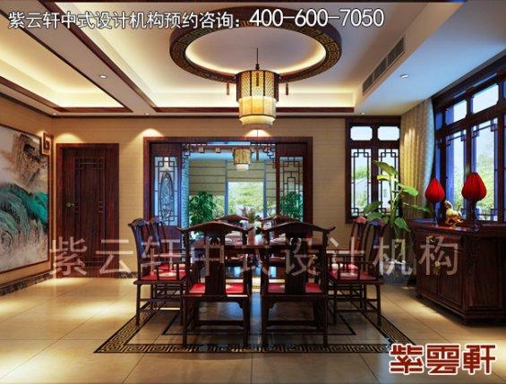成都复式楼简约中式设计案例,餐厅中式装修效果图
