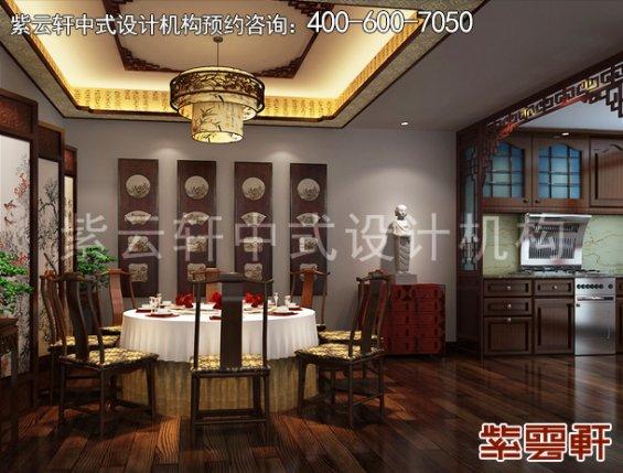 鄂尔多斯复式楼古典中式装修案例,餐厅中式装修效果图