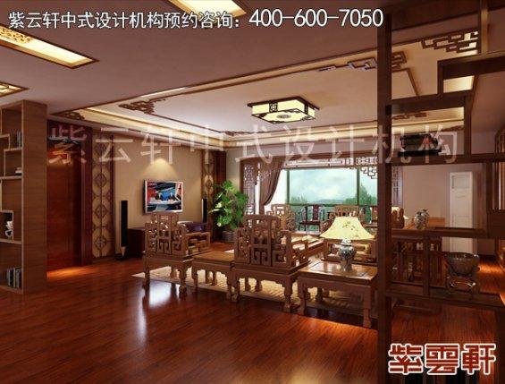 领袖硅谷复式楼现代中式装修案例,客厅中式设计效果图