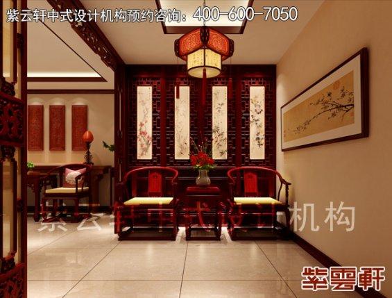 于家务陈姐复式楼简约中式装修案例,门厅中式设计效果图
