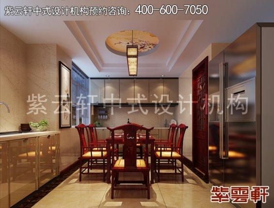于家务陈姐复式楼简约中式装修案例,餐厅中式设计效果图