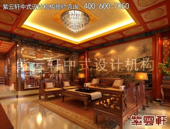 长安山麓复式楼古典中式装修案例,客厅中式设计效果图