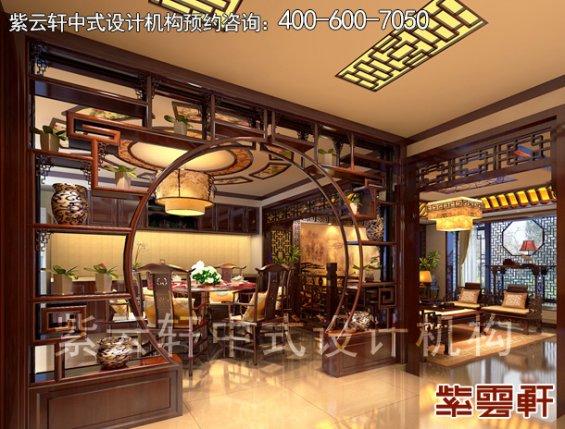 长安山麓复式楼古典中式装修案例,餐厅中式设计效果图