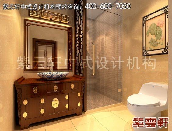 长安山麓复式楼古典中式装修案例,卫生间中式设计效果图