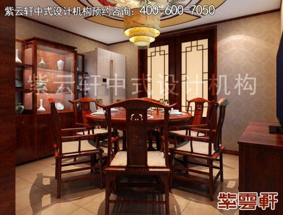 郑州复式楼简约中式装修案例,餐厅中式设计效果图