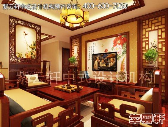 保定PARK湾精品住宅中式风格设计案例,客厅中式装修效果图