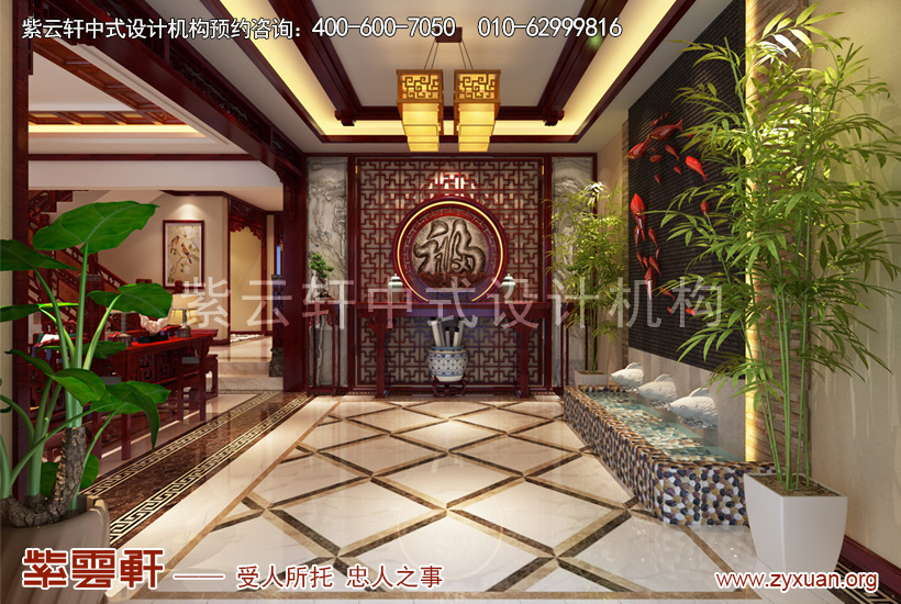 北京大兴独栋别墅简约古典中式装修案例,门厅中式设计图