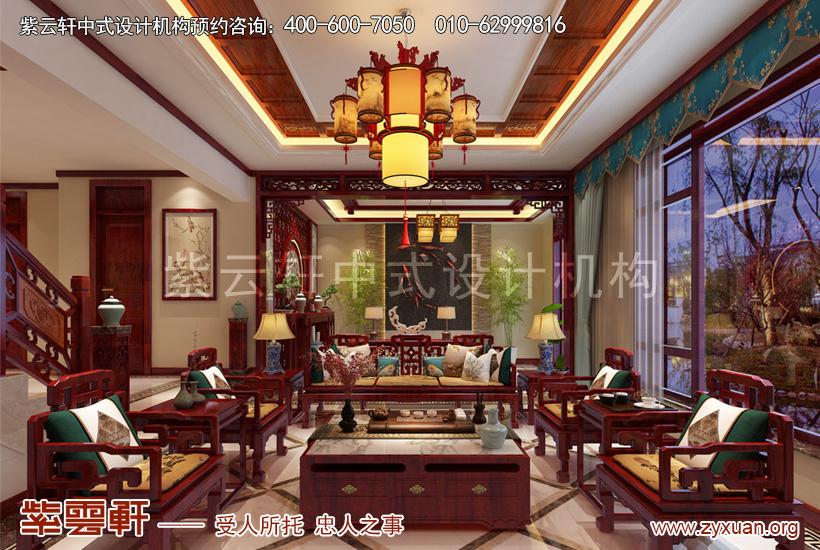 北京大兴独栋别墅简约古典中式装修案例,客厅中式装修