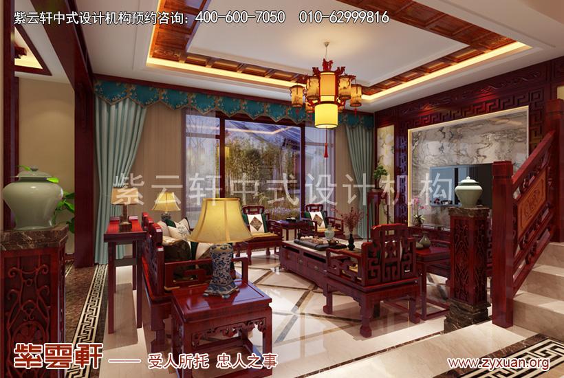 北京大兴独栋别墅简约古典中式装修案例,客厅中式装修效果图