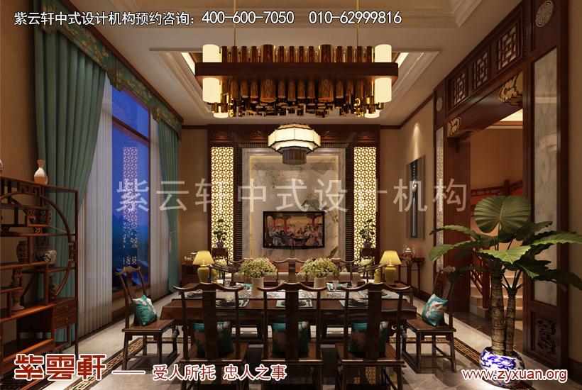 顺义简约古典中式装修别墅设计,餐厅中式设计图