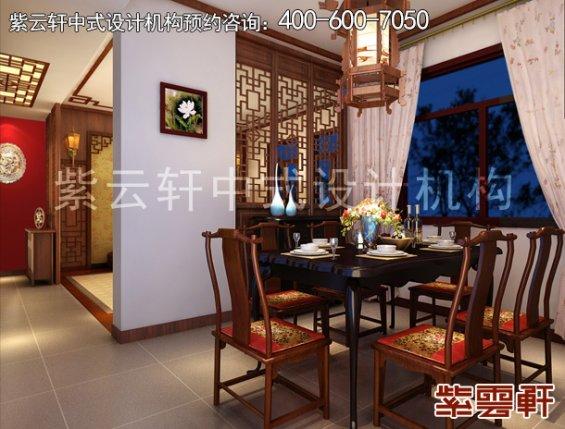 昆山精品住宅古典中式装修案例,餐厅中式装修效果图