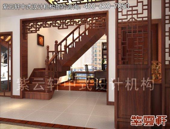 昆山精品住宅古典中式装修案例,楼梯间中式装修效果图