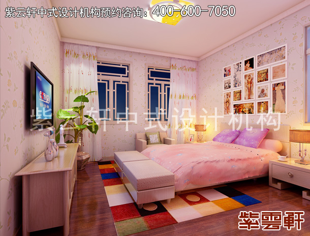 卧室中式装修效果图 来源:紫云轩中式装修效果图 说明:女儿房装修