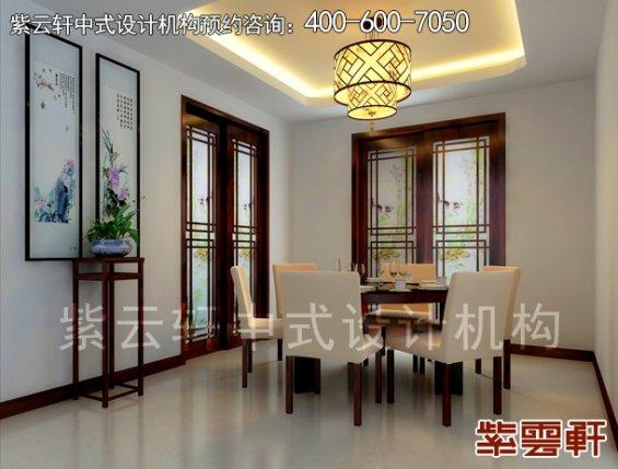 哈尔滨精品住宅现代中式设计案例,餐厅中式装修效果图